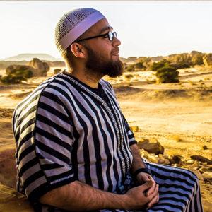 Imam Tariq Musleh
